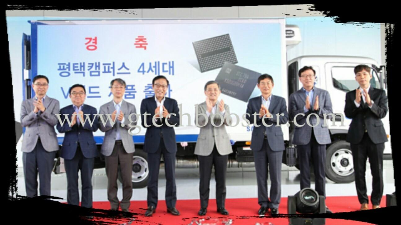 New Samsung Chip Plant
